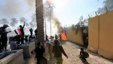 Photo de L'ambassade américaine à Bagdad visée par des roquettes