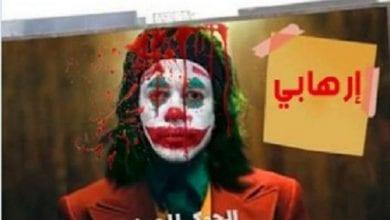 """صورة نشطاء مصريون يدشنون حملة على مواقع التواصل الإجتماعي تسخر من """"جوكر"""" الإخونجية"""