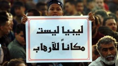 Photo de L'Union européenne discute des mesures à surveiller l'embargo sur les armes en Libye