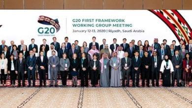 Photo of G20 meeting: Global priorities meet Vision 2030 aims
