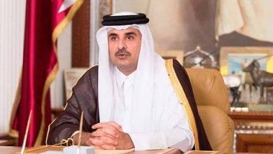 Photo de L'émir du Qatar en Tunisie pour une visite officielle