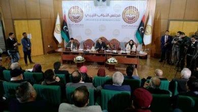 Le parlement de l'Est de la Libye