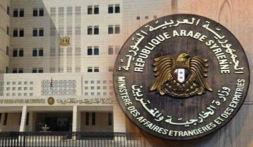 Ministère syrien des Affaires étrangères
