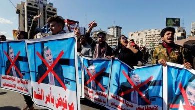 Photo de Manifestations à Bagdad rejettant le mandat de Mohammed Allawi de former un gouvernement