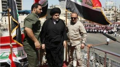 Photo de Moqtada Sadr a annoncé la dissolution de ses casquettes bleues