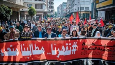 Photo of Morocco's Left-Wing Protest Demanding Better Social inequalities, Human Rights Conditions