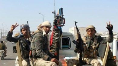 صورة المجلس الإنتقالي يعلن حالة الطوارئ في عدن والمحافظات الجنوبية في اليمن