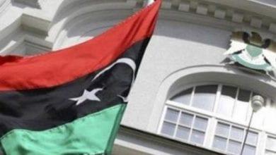 السفارة الليبية