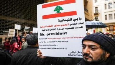 صورة كبار قادة لبنان يعارضون سداد الديون السيادية للبلاد