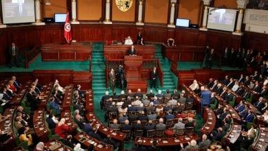 صورة البرلمان التونسي يرجئ النظر في موعد جلسة تصنيف الإخونجية كمنظمة إرهابية