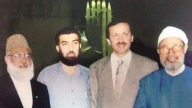 Kamal Khatib