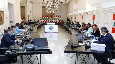 """صورة مجلس الوزراء اللبناني يقر خطة الإنقاذ الاقتصادية ويصفها ب""""التاريخية"""""""