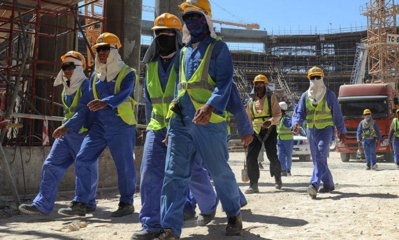 العمالة الوافدة