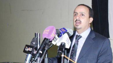 صورة الحكومة اليمنية تدين حكم الإعدام بحق أربعة صحفيين صادر عن محكمة تابعة للحوثيين