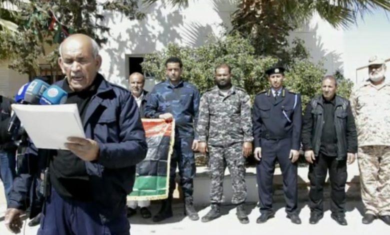 المجلس العسكري نالوت