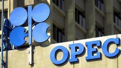 صورة أوبك بلس تتفق على تخفيض انتاج النفط الخام بمقدار 10 مليون برميل