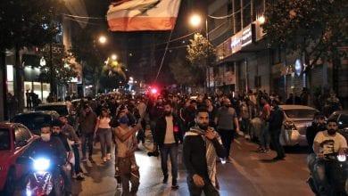 صورة المواجهات تتجدد بين المتظاهرين اللبنانيين وقوى الأمن