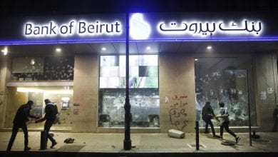 Photo of Banks smashed during protests in Lebanon over economic crisis
