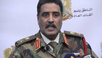 Photo of Egyptian Most-Dangerous Terrorist Mohamed Al-Sanbakhti Arrested in Libya