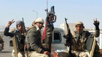 Photo de Le Conseil de transition déclare l'état d'urgence au Yémen