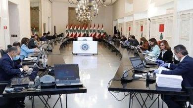 Le gouvernement libanais