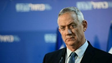 Photo of Mandate expires for Israeli parliament speaker Benny Gantz to form government