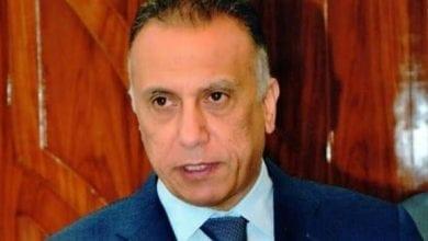 Photo de Le président irakien nomme Mustafa al-Kadhimi pour former le gouvernement