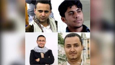 """Photo of Yemen's Houthis sentence four journalists to death for """"treason"""" and espionage!!"""
