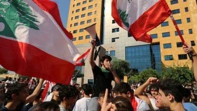 Photo de Manifestations au Liban contre la crise économique