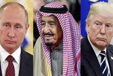 ترامب بوتين والملك سلمان