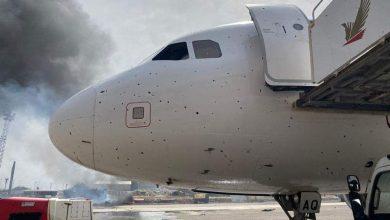 صورة قصف يستهدف مطار معيتيقة الدولي في ليبيا