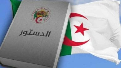 Photo of Algerian presidency released a draft of amended constitution