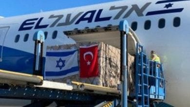 "Photo of Israel plane ""EL AL"" lands in Turkey to collect coronavirus aid for US, Erdogan faces criticism over this visit"