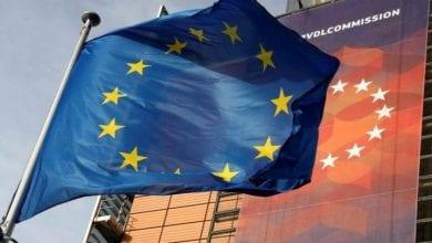 Photo de L'Union européenne appelle  Washington à reconsidérer sa décision