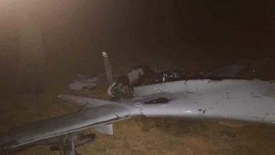 Photo of Libyan army shoots down Turkish drone in Tarhuna