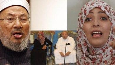 Photo of Naming Muslim Brotherhood Tawakkol Karman to Facebook oversight board sparks anger in Arab world