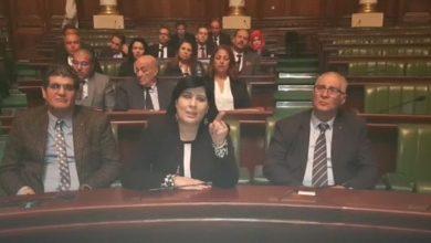 Photo de Le PDL annonce un sit-in ouvert au Parlement tunisien