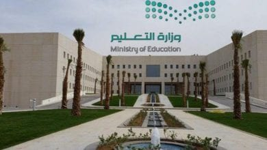 Photo of Saudi Arabia ends all tools of the Brotherhood's influence in education