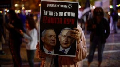 Photo of Several thousand Israelis took to the streets to protest against Netanyahu-Gantz coalition