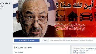 Photo of Tunisians vs. Ennahda: Ghannouchi $1 Billion under Fire, calling for an investigation into the wealth of leader of Tunisian Brotherhood Ennahda Movement Rached Ghannouchi