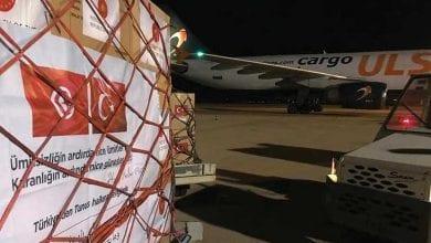 Photo de Un avion turc chargé d'aides médicales pour la Libye est atterri en Tunisie