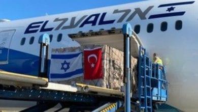 صورة أردوغان يتعرض لهجوم واسع عقب وصول طائرة شحن إسرائيلية إلى مطار إسطنبول