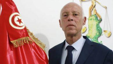 l'Etat tunisien