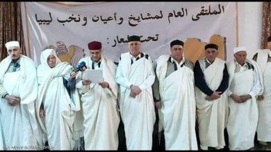 القبائل الليبية