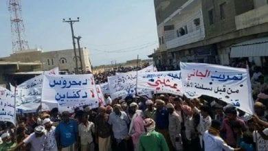 صورة جزيرة سقطرى اليمنية تضع حداً لأطماع النظام التركي