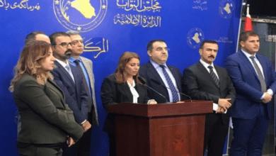 كتلة الاتحاد الوطني الكردستاني