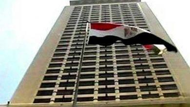 """صورة الخارجية المصرية تستنكر بيان ما يسمى بـ""""المجلس الرئاسي الليبي"""""""