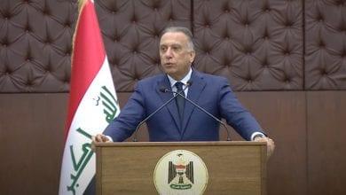 صورة العراق يدين انتهاك سيادة أراضيه ويستدعي سفيري إيران والنظام التركي