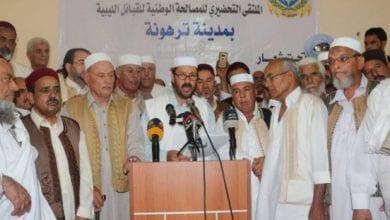 صورة مجلس أعيان ترهونة الليبية يطالب بالتطبيق الفوري لما ورد في خطاب الرئيس المصري
