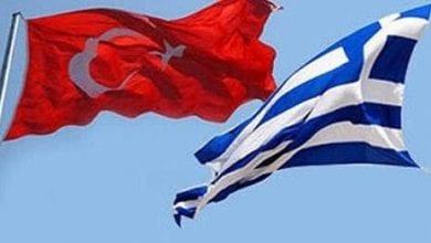 Photo de La Grèce demande à l'UE discussion sur la crise avec Ankara